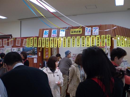 sレジ上協賛企業3.jpg