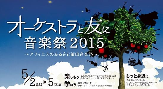 simg_title2015.jpg